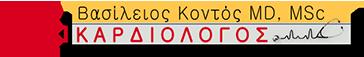 Καρδιολόγος Ψυχικό | Βασίλειος Κοντός MD, MSc Logo